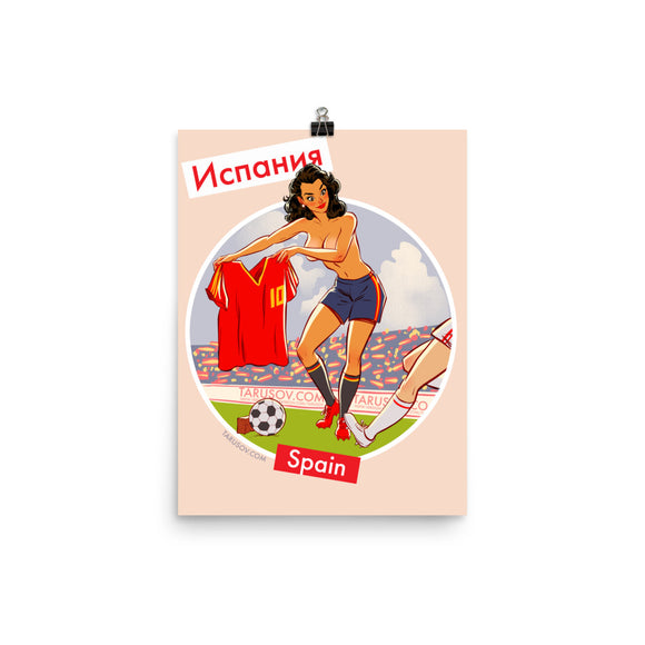 Spain, Footbal Pin-Up, Poster