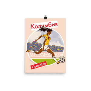 Colombia, Footbal Pin-Up, Poster