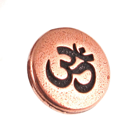 Copper Om Small Buttons, TierraCast Aum Leather Clasp (4 Pieces)