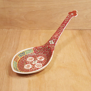 Vintage LARGE RED Porcelain CHINESE SPOON Ladle ~ Famille Rose Calligraphy
