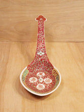 Load Image into Gallery Viewer, Vintage LARGE RED Porcelain CHINESE SPOON Ladle ~ Famille Rose Calligraphy