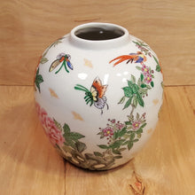 "Load Image into Gallery Viewer, Vintage CHINESE Ceramic 7.5"" VASE ~ Objects D'Art Macau Butterflies Flowers Bird"