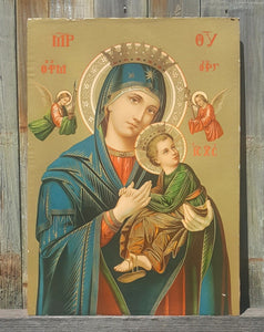 Vtg MADONNA + CHRIST CHILD Art Print on Board ~ Byzantine Icon Virgin Mary Collo