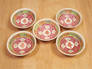 Vintage SET Of 5 ~ Red CHINESE Dipping SAUCE BOWL ~ Famille Rose Signed