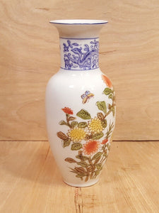 "Vintage ANDREA by Sadek 7"" PORCELAIN VASE ~ Japanese Dragons Butterfly Flowers"