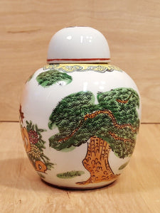 "Vintage Objects D'Art Macau CHINESE Ceramic 5"" GINGER JAR ~ Two Ladies and Tree"