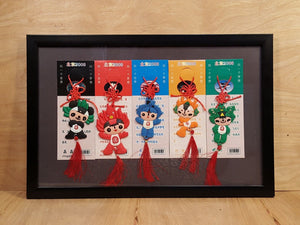 2008 BEIJING OLYMPICS 5 Rings ~ FUWA MASCOT CHARMS ~ FRAMED Under Glass HTF - Super Funky Stuff