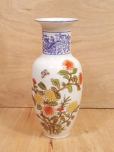 "Load Image into Gallery Viewer, Vintage ANDREA by Sadek 7"" PORCELAIN VASE ~ Japanese Dragons Butterfly Flowers"