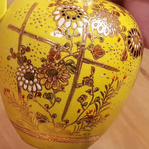 "Vintage 6"" PITCHER Hand Painted GOLD MORIAGE YELLOW Ground ~ Nippon or German ?"