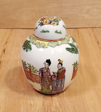"Load Image into Gallery Viewer, Vintage Objects D'Art Macau CHINESE Ceramic 5"" GINGER JAR ~ Two Ladies and Tree"