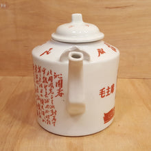 "Load Image into Gallery Viewer, Vintage Chairman MAO PORTRAIT PORCELAIN 5"" TEAPOT ~ Chinese Cultural Revolution"