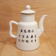 "Load Image into Gallery Viewer, Vintage Chairman MAO PORTRAIT PORCELAIN 6"" TEAPOT ~ Chinese Cultural Revolution"