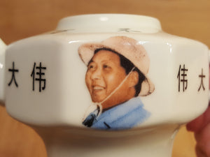 Vtg Chairman MAO PORCELAIN 8-Sided TEAPOT ~ Chinese Cultural Revolution ~ RARE