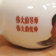 "Load Image into Gallery Viewer, Vintage MAO PORTRAIT PORCELAIN 4"" Round TEAPOT ~ Chinese Cultural Revolution"