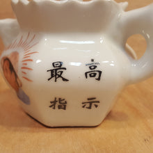 "Load Image into Gallery Viewer, Vtg Chairman MAO PORTRAIT PORCELAIN 3.5"" TEAPOT ~ Chinese Cultural Revolution"