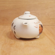 "Load Image into Gallery Viewer, Vintage MAO PORTRAIT PORCELAIN 2.5"" Round TEAPOT ~ Chinese Cultural Revolution"