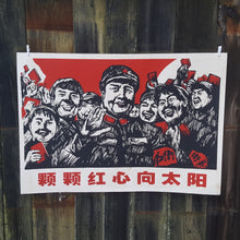 Load Image into Gallery Viewer, Vtg Chairman MAO RED GUARD SCREENPRINT CHINESE Cultural Revolution Propaganda *