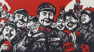 Vtg Chairman MAO RED GUARD SCREENPRINT CHINESE Cultural Revolution Propaganda *