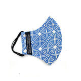 Batik Face Mask (Blue Kawung) (Regular size)