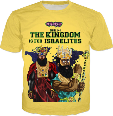 Judah Signature - Kingdom Tshirts