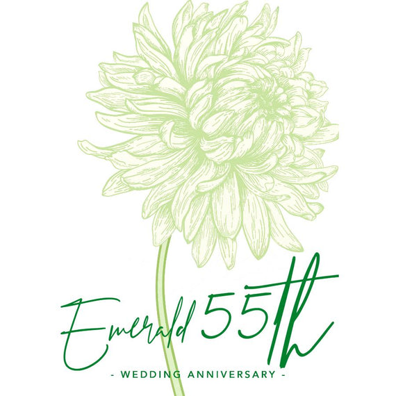 Personalise an Emerald 55th Wedding Card