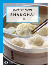Load image into Gallery viewer, Glutton Guide Shanghai