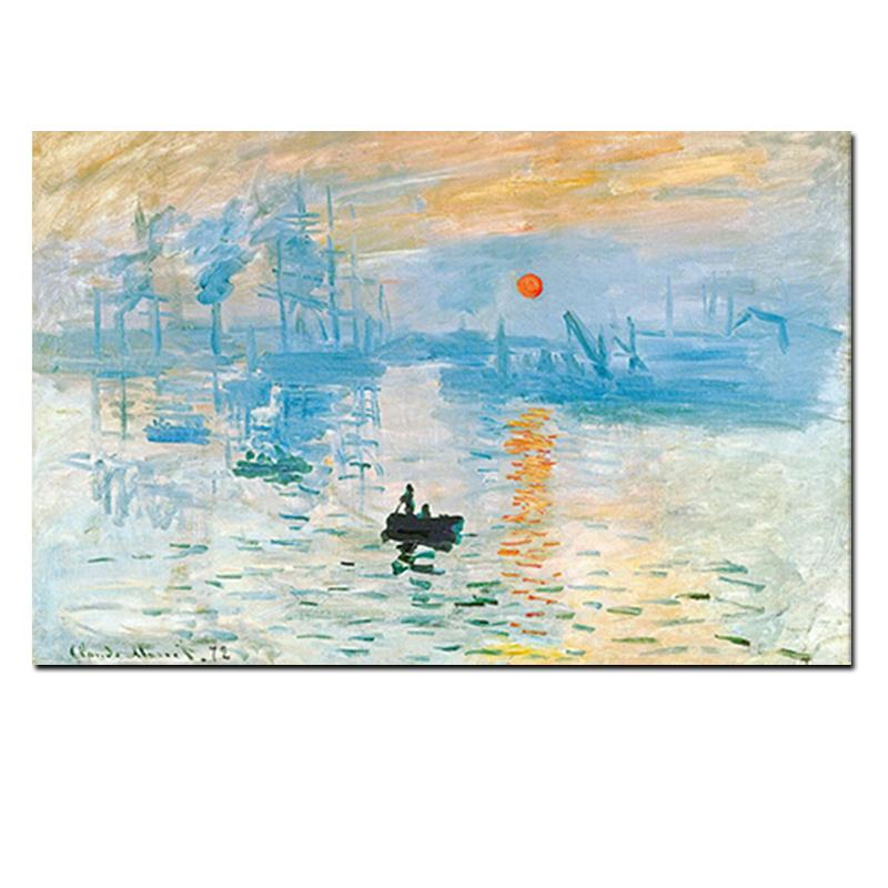Impression Sunrise Reproduction by Claude Monet