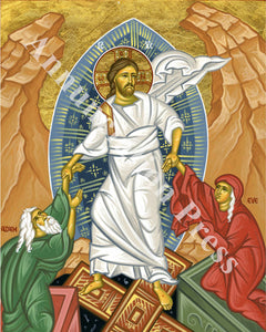 The Resurrection Icon 1