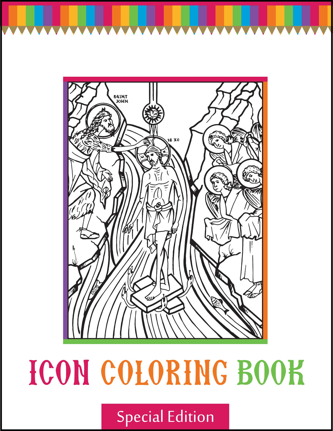 Special Edition Icon Coloring Book
