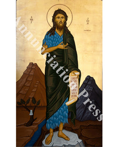 Saint John the Baptist Icon 1