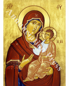 Virgin Directress Icon 1