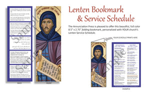 2020 Lenten Bookmark & Service Schedule