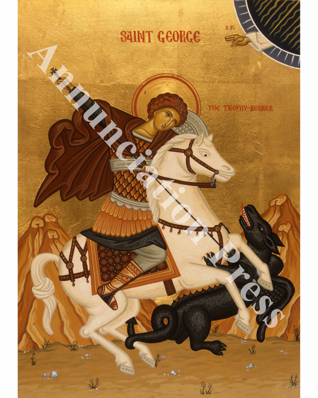 Saint George Icon 2