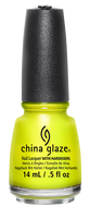 China Glaze China Glaze - Sun Kissed 0.5 oz - #80444 - Sleek Nail