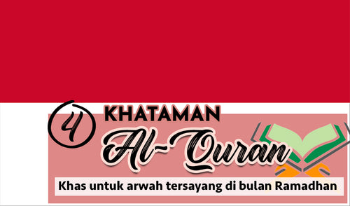 KHATAMAN AL-QURAN in INDONESIA