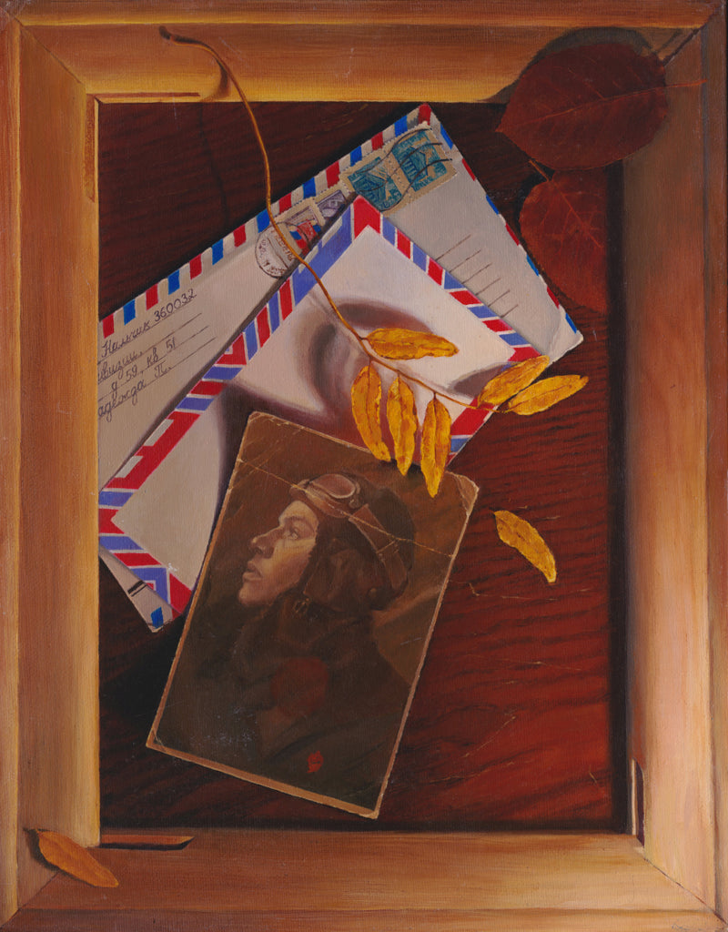 Memories, Tromp l'Oeil