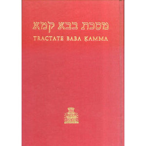 Soncino Talmud: Tractate Baba Kamma