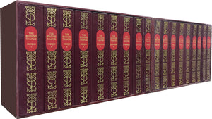 Soncino English Talmud (18-vol. set, bonded leather - COMPLETE)