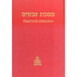 Soncino Talmud: Tractate Zebahim