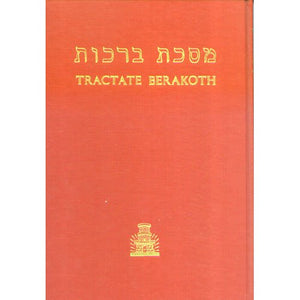 Soncino Talmud: Tractate Berakoth