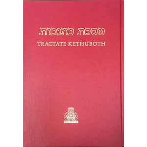 Soncino Talmud: Tractate Kethuboth