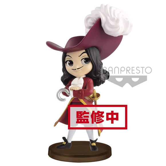 Disney - Q Posket -  Captain Hook Version 7 cm