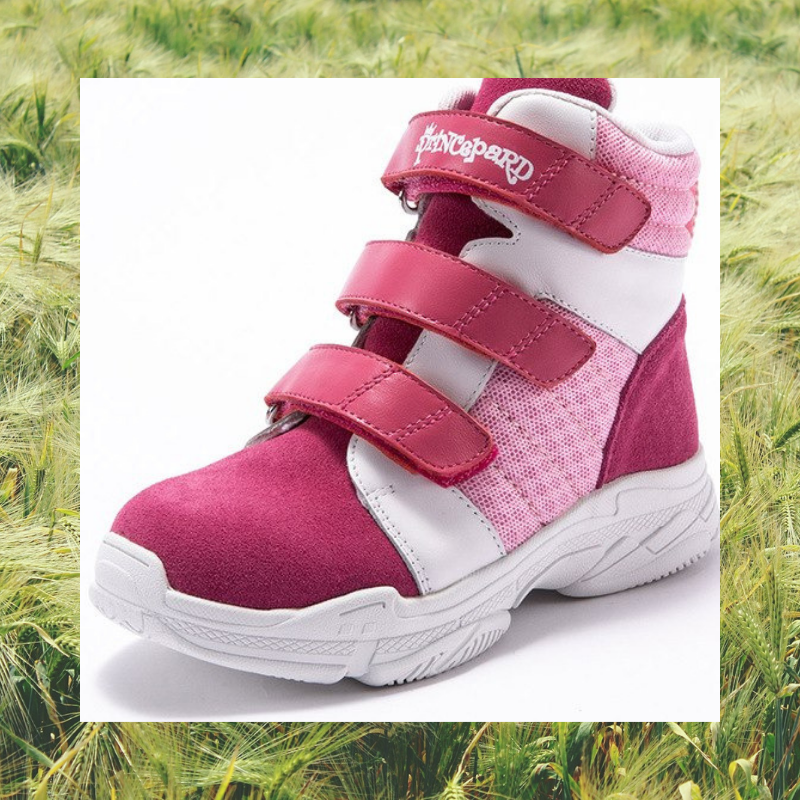 Hot Pink Ankle Support Sneakers
