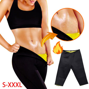 Thermo Slimming - Anti Cellulite Neoprene HOT Body Shaper Pants