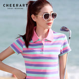 Striped Golf Polo Shirt