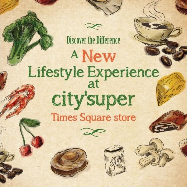 A New Lifestyle Experience at city'super Times Square store