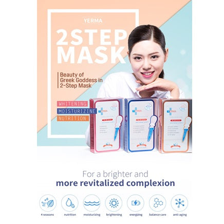 Yerma 2 Step Mask v/Snail Eye Cream (PROMOTION!!!)
