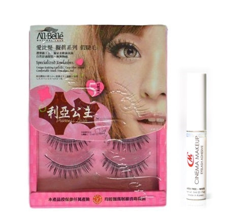 LASH KIT BUNDLE