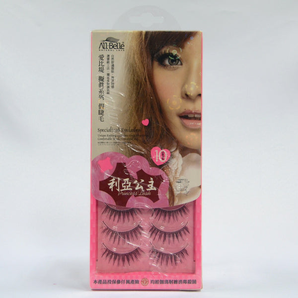 All-Belle Natural Lash D3825 (10 Pair)