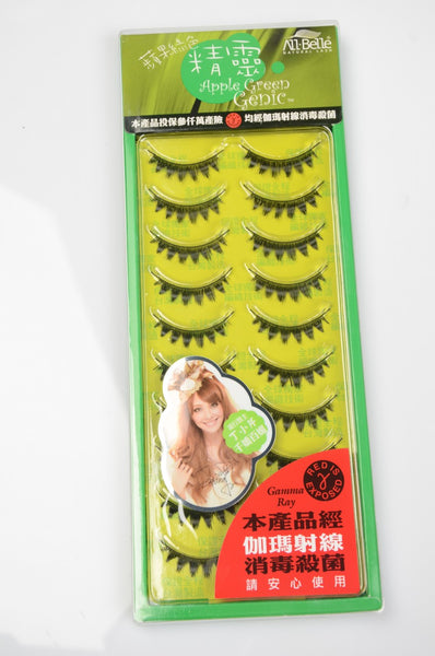 All-Belle Natural Lash D3181 (10 Pair)